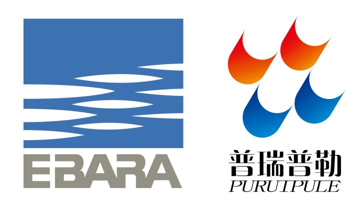 Propellent cooperated with EBARA for wide gap plate heat exchanger project